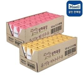 상하유기농 딸기우유 24팩 + 바나나우유 24팩