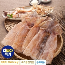 [더싸다특가] 국내산 마른오징어 5마리 250g / 건어물녀 마른오징어