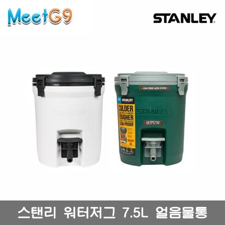 [스탠리]스탠리 어드벤쳐 워터저그 7.5L / 캠핑용 물통 / 무료배송