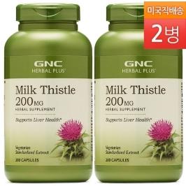 [지앤씨] [해외배송] 2병/200정 GNC 밀크씨슬 실리마린 200mg
