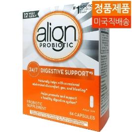 [커클랜드] [해외배송] 얼라인 Align 프로바이오틱 보충제  30억 42캡슐X2병