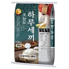 [더싸다특가] (단일품종/당일도정) 신동진쌀 20kg 무료배송+박스포장 하루세끼드림라이스