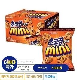 [더싸다특가] 오리온 초코칩 쿠키 미니 45g x 6p + 미쯔 42g x 6p, 1세트