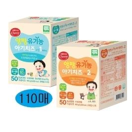 [더싸다특가] [특가상품] 앙팡 아기치즈 1,2단계 110매
