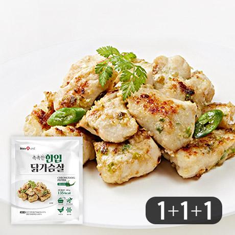 [투데이] 촉촉한 한입 닭가슴살 청양고추맛 1+1+1팩