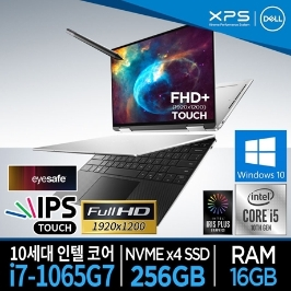 DELL XPS13 7390 2in1 D104X7390002KR 인텔 10세대 i7/16GB/Win10