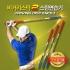 비거리스틱 2 사운드 임팩 양방향 스윙연습기 골프용품