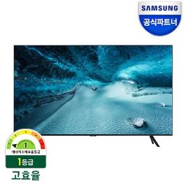 으뜸효율10%환급(보상판매 5만+공기청정기)인증점 B 삼성 CUHDTV 4K KU43UT8070FXKR 43인치 108cm**