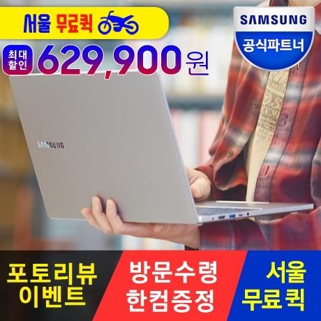 [삼성전자] [최종혜택가629,900원 ]삼성노트북7 NT750XBV-A28A / SSD256G/RAM8G/지문인식/방문수령 한컴증정