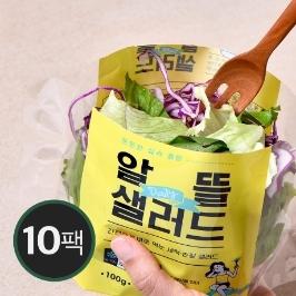 [더싸다특가] 1am 알뜰 데일리 샐러드 100g x 10팩 도시락 간편식사 다이어트