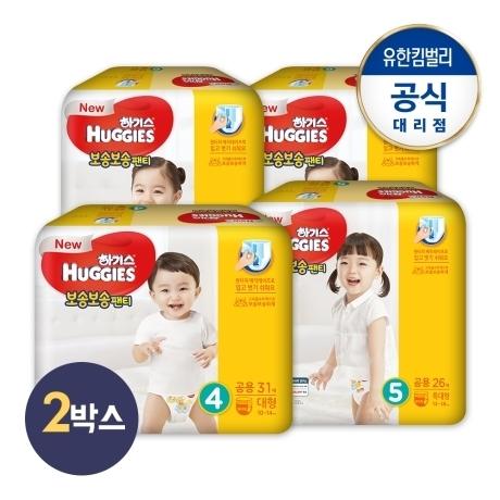 [하기스] ◆1박스당 할인가 34,950원◆ 하기스 보송보송 팬티형 기저귀 4~6단계 2박스