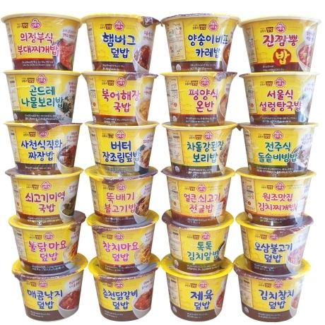 [오뚜기] 오뚜기 맛있는 컵밥 24종 1세트
