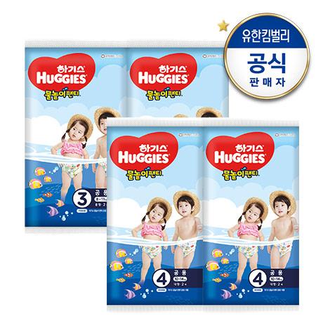 하기스 물놀이팬티 3,4공용 2매 x 4팩