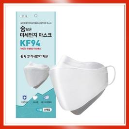 한정수량500개/KF94 마스크 10장 (대형) 숨담은 미세먼지 마스크