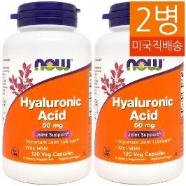 [해외배송] 무배 2병/120캡슐 나우푸드 히알루로닉 Hyaluronic Acid 50mg