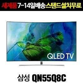 [삼성전자] 삼성전자 QN55Q8C 4K 커브드 QLED 스마트티비 / 새제품 / 커브드 55인치 티비 / 직구티비