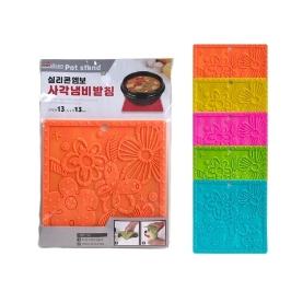 실리콘 냄비받침_사각(색상랜덤)