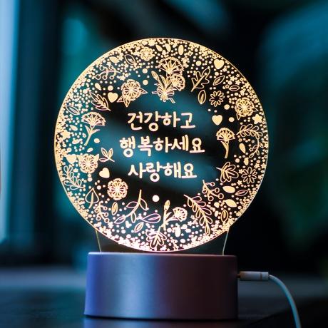 어버이날 LED 무드등 선물세트 (건강하고 행복하세요 사랑해요)