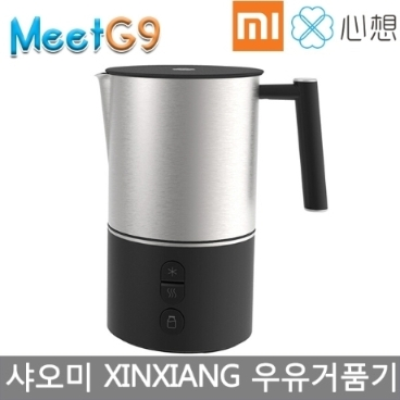 [샤오미] 샤오미 XINXIANG 우유거품기 / 샤오미 우유거품기 / 커피 우유거품기 / 무료배송