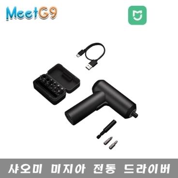 샤오미 미지아 전동 드라이버 / 2000mAh 내장 배터리 / 5N.m 토크 / 12종 스텐해드 / 무료배송