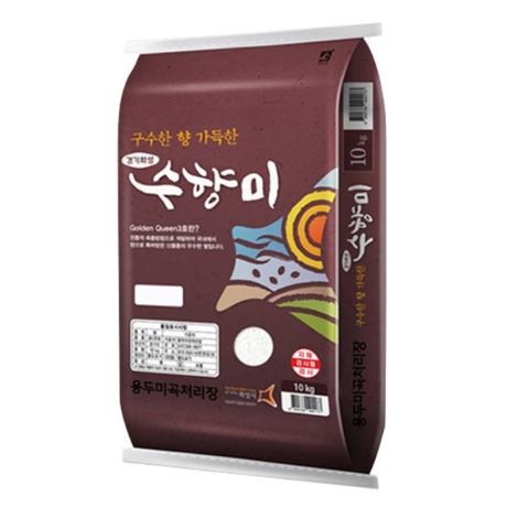 ★ 온라인 최저가★ 2019년 햅쌀 수향미 골드퀸3호 쌀10kg