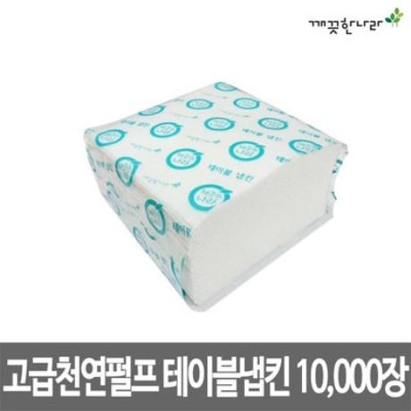 [깨끗한나라] 깨끗한나라 냅킨 100매 X 100팩 (10000매)