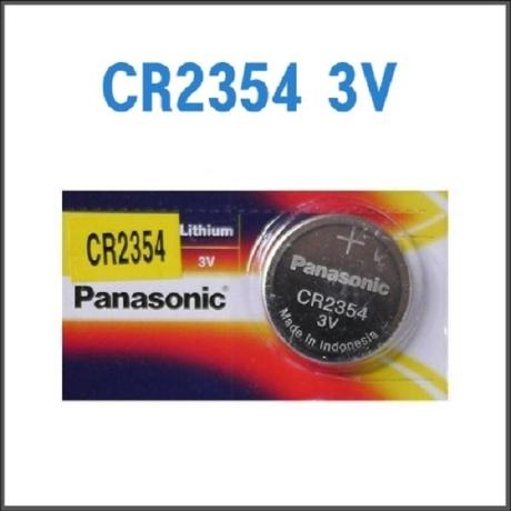 [리튬코인전지] 파나소닉 CR2354 (3V 560mAh) 1알