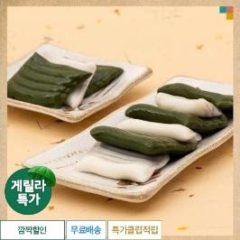 [게릴라특가] 입점기념 소울푸드 앙꼬절편 1kg 1+1