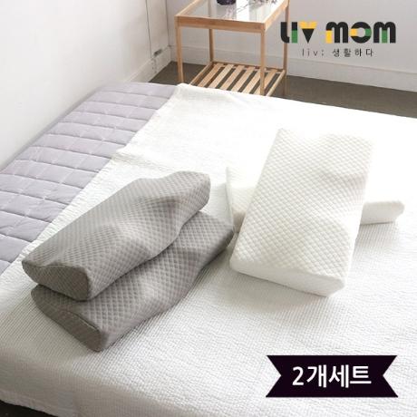[리브맘]3D 메모리폼 누빔 경추베개 1+1
