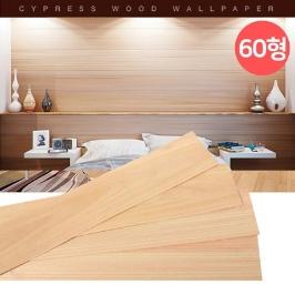(현대Hmall)편백나무벽지 시트지 60형 38장 포인트벽지/접착식나무벽지