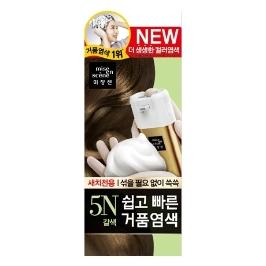 [원더배송] 미쟝센 쉽고빠른 거품염색 5N-갈색 40ml