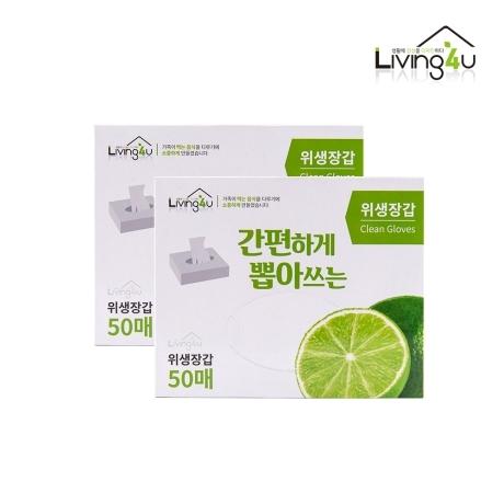 균일_위생장갑 50매X8개 (총400매)