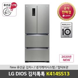 [엘지전자] [최대혜택가 1,679,000원] LG 디오스 402L 김치냉장고 K414SS13 공식판매점☆