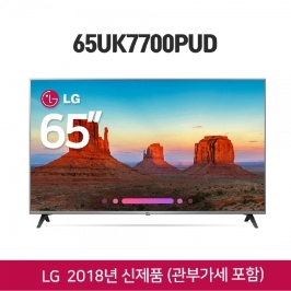 2018 LG 65UK7700PUD UHD TV 모든비용포함 / 추가비용없음