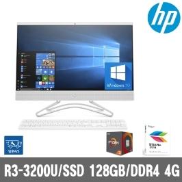 [최종 혜택가 494,540원]All in One PC 22-c1061kr/AMD/R3-3200U/SSD 128GB/Win10