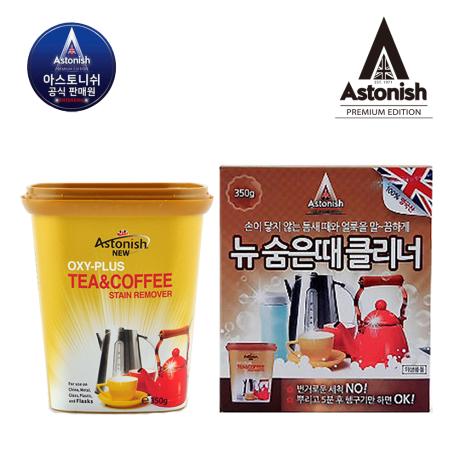 영국 프리미엄 주방세제 화장실청소 곰팡이 아스토니쉬 전제품