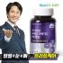 [더싸다특가] 뉴트리디데이 프리미엄 루테인 오메가3 비타민D 1병 (3개월분)