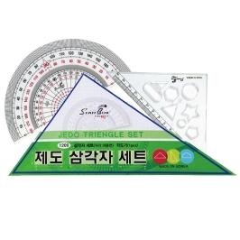 스타박스 제도 삼각자 각도기세트