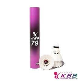 KBB스포츠 KBB79 거위털 셔틀콕 12입