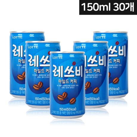 롯데 레쓰비 150ml 30개입/무배