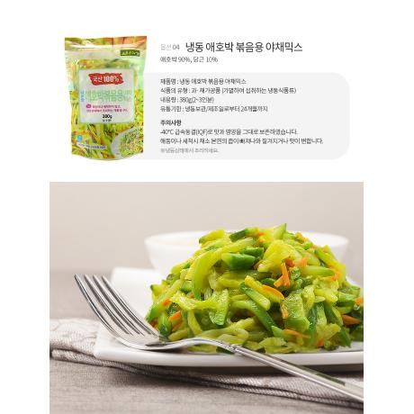 세상 간편해진~♥ 애호박볶음용 야채믹스 380g