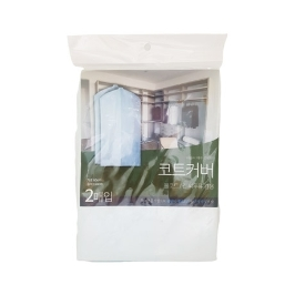 [싸고빠르다] 먼지 NO 코트 커버 2입 60*120 (색상랜덤)