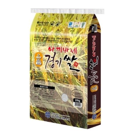 으뜸쌀 경기 아끼바레 쌀 10kg 추청미 최근도정 박스포장