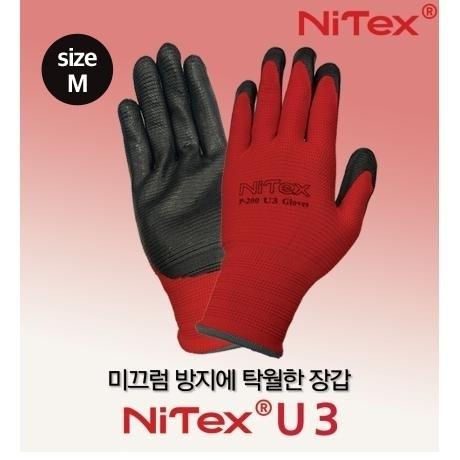 안전작업 장갑 나이텍스 U3 레드 M