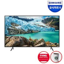 인증점B 삼성 PUHD TV 4K 70인치 176cm UN70RU7100FXKR 배송비무료*