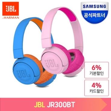 [JBL] [삼성공식파트너] JBL JR300BT 블루투스헤드폰