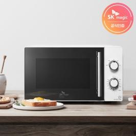 [SK매직] [쿠폰할인] SK매직 20L 전자레인지 MWO-M8A01