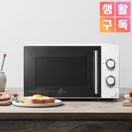 (쿠폰할인) SK매직 20L 전자레인지 MWO-M8A01 _N