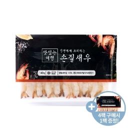 [11시특가] 맛있는여행 손질새우 20미 1팩 무배 초특가! // 4팩 구매시 1팩 증정