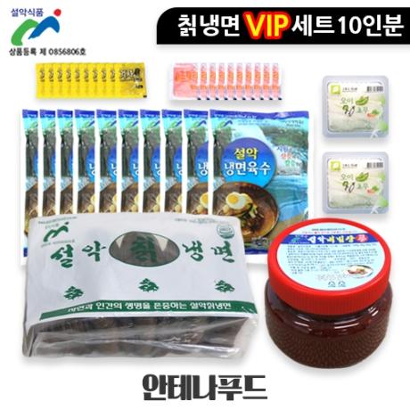 칡냉면VIP세트/칡10인분+육수350g x10봉+비빔장500g+무김치2봉+겨자+초데리